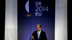 Σαμαράς: H Ελλάδα διέψευσε όσους δεν την πίστευαν