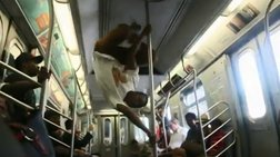Διώκονται οι ακροβάτες του μετρό της Νέας Υόρκης