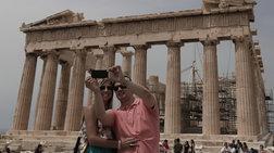 Η Προεδρία και το συνέδριο των Ιεχωβάδων έδωσε πληρότητα 100% στην Αθήνα