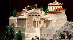 dwro-stin-ellada-mia-akropoli-apo-lego