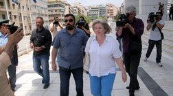Δεν μπαίνει φυλακή η Ελένη Ζαρούλια