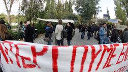 Τέλος στην απεργία των διοικητικών στο Πολυτεχνείο