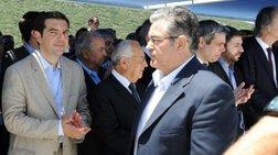 tsipras-kalei--ksana--perisso