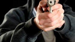 Ναύπλιο: Πυροβόλησε τη φίλη του και επιχείρησε να αυτοκτονήσει