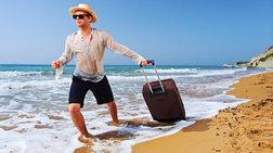 Ελάχιστοι Έλληνες θα πάνε και φέτος διακοπές