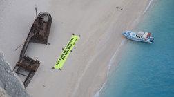 Διαμαρτυρία της Greenpeace στην παραλία Ναυάγιο της Ζακύνθου