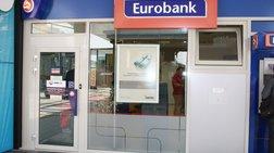 eurobank-anamenoume-megala-kerdi-tin-epomeni-xronia