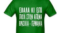 germania---brazilia-to-twitter--gia-akomi-mia-fora--trolarei