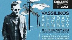 Ο Vassilikos «πειράζει» Τσιτσάνη στη Μικρή Επίδαυρο