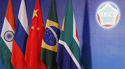 Βραζιλία, Ρωσία, Ινδία, Κίνα και Νότιος Αφρική ιδρύουν δική τους τράπεζα