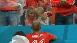 Ο μικρός του Ρόμπεν ξεσπά σε λυγμούς μετά το 4-2