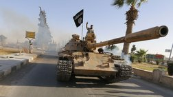 Οι Τζιχαντιστές κατέλαβαν στρατιωτική βάση κοντά στη Βαγδάτη