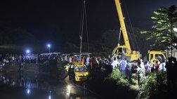 Κίνα: Οκτώ παιδιά νεκρά από ανατροπή σχολικού λεωφορείου
