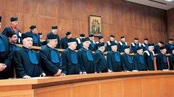 Ερχονται αλλαγές στην ιεραρχία της Δικαιοσύνης