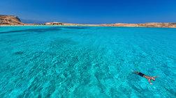 Telegraph για Κουφονήσια: «Ο ομορφότερος ανεξερεύνητος προορισμός»