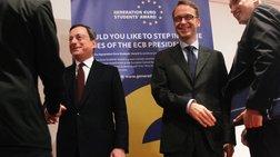 Προειδοποίηση Bundesbank προς ΕΚΤ: Η κρίση δεν έχει τελειώσει ακόμα