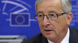 Το Ευρωπαϊκό Κοινοβούλιο ψηφίζει για τον Γιούνκερ