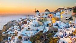 Η Σαντορίνη το πιο ωραίο νησί στον κόσμο σύμφωνα με ταξιδιωτικό περιοδικό