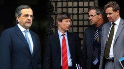 troika--kubernisi-rantebou-ton-septembri