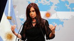 Πρόεδρος Αργεντινής προς παίκτες: Καλωσορίσατε αλλά δεν είδα ούτε ένα ματς