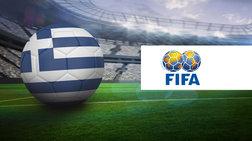 FIFA:Πρώτη η Γερμανία, 13η η Ελλάδα στον κόσμο