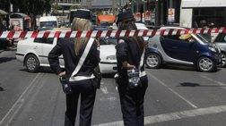 Κυκλοφοριακές ρυθμίσεις σε Αθήνα και Πειραιά λόγω του εορτασμού των Θεοφανείων