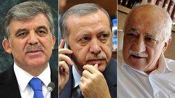 Τουρκία: Επιχείρηση συμβιβασμού Γκιουλέν-Ερντογάν