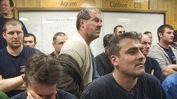 Γάλλοι εργάτες κρατούν ομήρους δύο διευθυντές σε εργοστάσιο της Goodyear