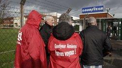 Γαλλία :Ελεύθεροι δυο διευθυντές της Goodyear- κρατούνταν από εργαζόμενους