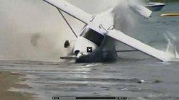Η αναγκαστική προσγείωση πέτυχε- Η απογείωση όχι