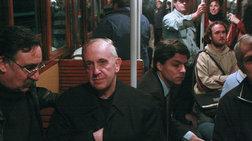 Πάπας Φραγκίσκος: Ενας μοντέρνος Πάπας