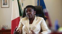 Θύμα ρατσισμού η πρώτη μαύρη υπουργός στην Ιταλία