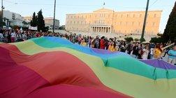 Διαγωνισμός για το σύνθημα του Athens Pride 2014