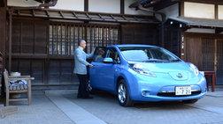"""Το """"ιερό"""" Nissan Leaf"""