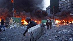 Πόλεμος και αίμα για την επανάσταση στο Κίεβο