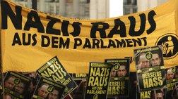 Αυστρία: «Πηράν θέση» κατά των ναζί και συνελήφθησαν