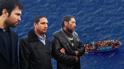 Καταγγελία για Φαρμακονήσι: Μας γύριζαν στην Τουρκία, μας έπνιξαν