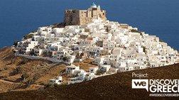 """""""Είσαι μέσα"""" στον ελληνικό τουρισμό;"""