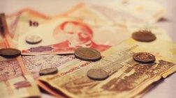Τουρκία: «Εκτόξευση» των επιτοκίων αποφάσισε η Κεντρική Τράπεζα