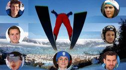Χειμερινοί Ολυμπιακοί Αγώνες: Η ελληνική αποστολή για το Σότσι