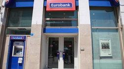 eurobank-to-telos-tis-krisis-argei-polu