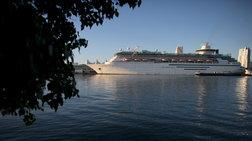 Explorer of the Seas: Επιασε λιμάνι το κρουαζιερόπλοιο των στεναγμών