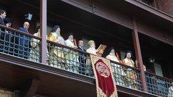 Αφορισμένοι επί 484 χρόνια από το Πατριαρχείο οι κάτοικοι της Βόνιτσας