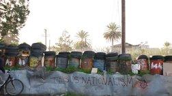 Κύπρος: νερό από την Τουρκία στα κατεχόμενα