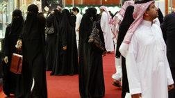 Οι Σαουδάραβες είναι δυστυχισμένοι παρα τον πλούτο τους