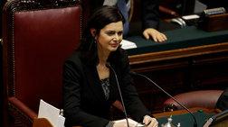 Σεξιστικοί προπηλακισμοί σε βάρος της προέδρου της ιταλικής βουλής από το κίνημα του Γκρίλλο