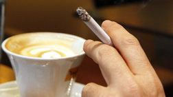 Ιστοσελίδα κλείνει δωμάτια ξενοδοχείων... μόνο για καπνιστές!