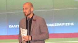 Ο Δημήτρης Παπαδόπουλος κορυφαίος ποδοσφαιριστής στη Σούπερ Λίγκα