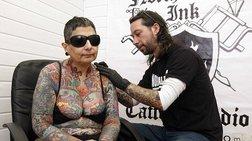 Γεμάτη με τατουάζ που δε θα δει ποτέ...