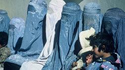 afganistan-anuperaspistes-oi-gunaikes-thumata-endooikogeneiakis-bias